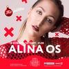 18 января - Alina Os в Мумий Тролль Баре