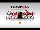 Манчестер Юнайтед : обзор сезонов с 92/93 по 16/17