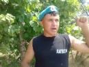 Асхаб Алибеков / Путина клон. Беги