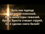 395. Знаешь ли ручей - Сергей Брикса