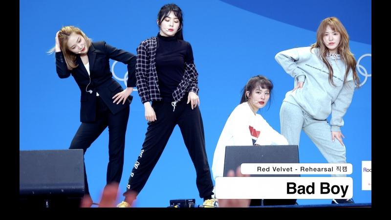 레드벨벳 Red Velvet 4K Rehearsal 직캠 Bad Boy 배드보이 평창 헤드라이너쇼@180220 락뮤직