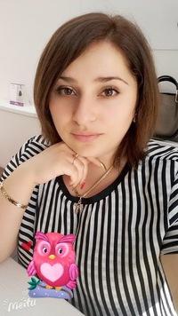 Zarina Avakyan