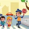 ГИБДД ХМАО - Югры  для детей и их родителей