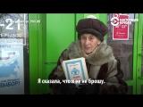 Бабушка продает сказки по 30 р., чтобы издать книгу с рисунками дочери