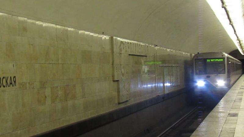 ищи меня в метро