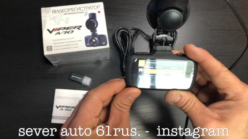 Автомобильный Видеорегистратор VIPER А 70 GPS