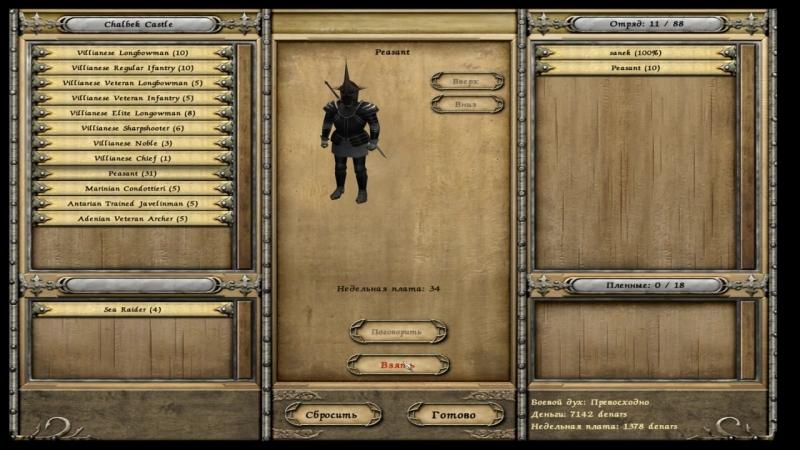 Sword of Damocles - Invasion