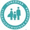 NORD DENTAL — семейная стоматологическая клиника