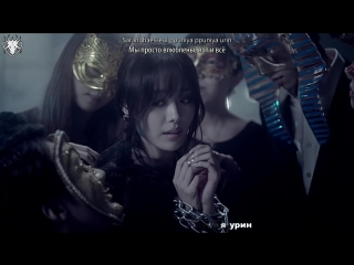 [КАРАОКЕ] SONG JI EUN (Secret) - Don't Look At Me Like That рус. суб./рус. саб.