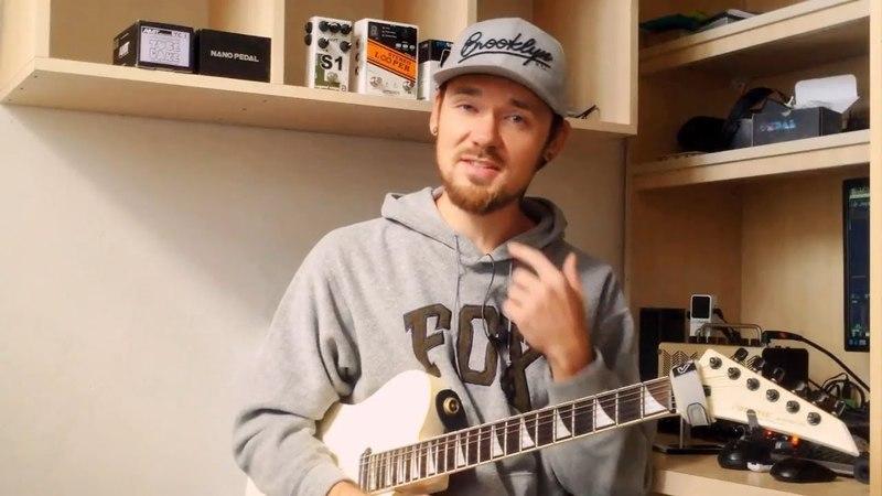 5 критериев позорного легато на гитаре