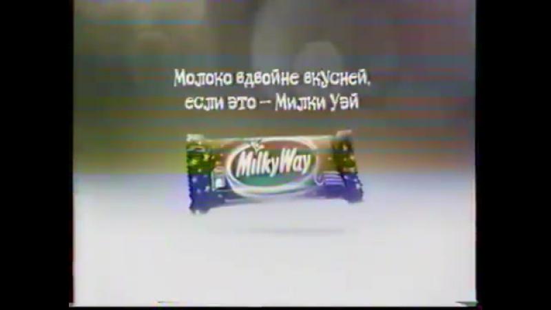 Рекламный блок (НТВ, 22.09.2013)