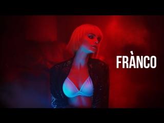 Премьера! Franco - Звезда (10.01.2018)