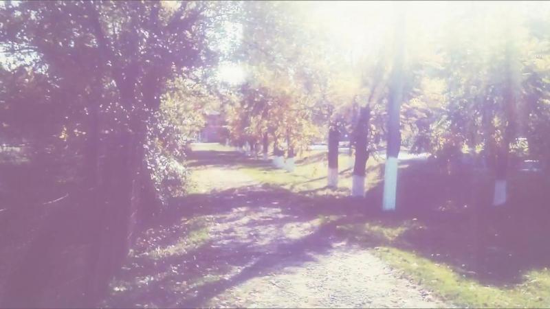 Осень в Убежке