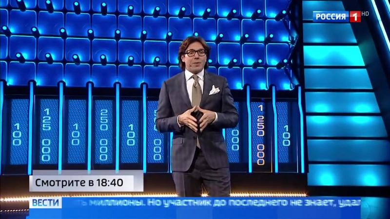 Шоу Стена с Андреем Малаховым – самый непредсказуемый проект на отечественном телевидении!