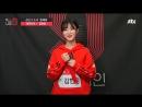 MIXNINE Daye [소년X소녀 '9'해줘]