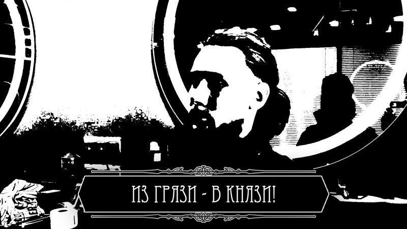 Фотограф Дарья Малышева. Barbershop КНЯЗЬ. №54