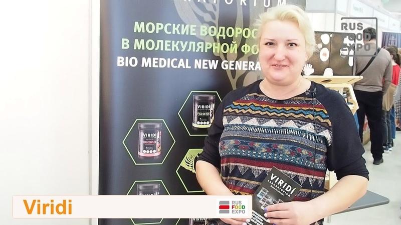 Вириди Лабораториум на выставке ЭкоГородЭкспо - 2018, г. Москва, 30-31 марта 2018