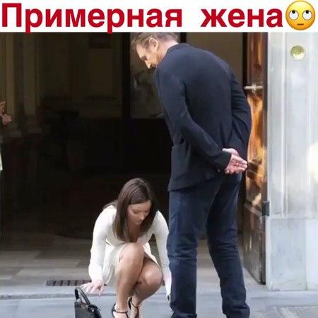 "❤️MUSIC GROUP❤️MAJITELL❤️ on Instagram: ""Все лучшее у нас @majitell ❤️ Как вам поступок жены?👌👇"""