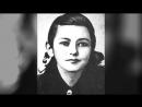 Непобеждённая Ленинградка Как Зина Портнова сражалась с фашизмом Герой Советск