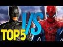 ТОП 5 СУПЕР РЭП БИТВА Лучшее Batman VS Spiderman, Диппер ПРОТИВ Мейбл, Фрост, Мистик, Ярик Лапа