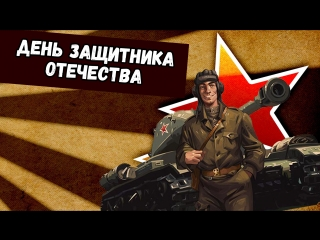 Дима Бикбаев. ХайпNews [23.02]
