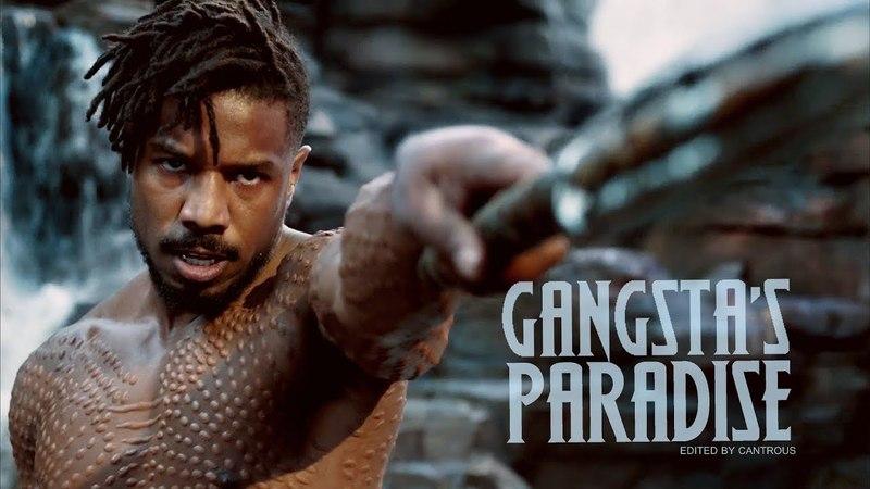 Killmonger (N'Jadaka/Erik Stevens) Gangsta's Paradise (2WEI cover)