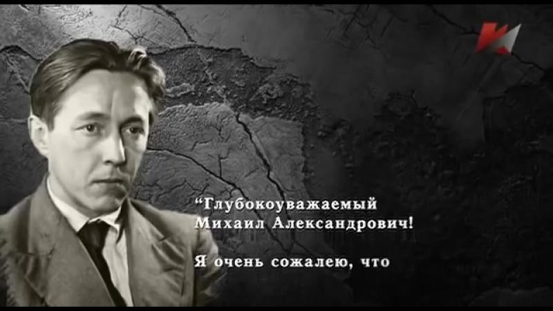 правдивый фильм о Солженицине