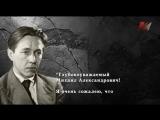 Солженицин изнанка официального образа