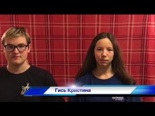 Видео от Клуба Петрополь. Выпуск № 5 Зимняя смена 3-D -aktiv