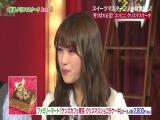 171203 WakeAri! Red Zone #208 (NMB48 Shibuya Nagisa)