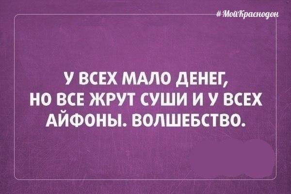#Краснодон #МойКраснодон #МолодаяГвардия
