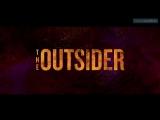 (RUS SUB) The Outsider | Официальный трейлер