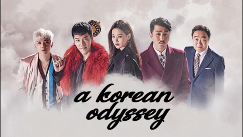 A Korean Odyssey E05 | DoramasTC4ever