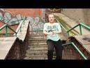 OLEG YURI AFRO HOUSE DANCE | НОВОСИБИРСК