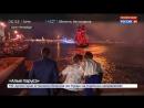 Кульминация «Алых парусов» корабль, море огня и страстные танцы