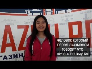 Kaznu computer science 17-2a (1 курс) кафедра информатика (фит)