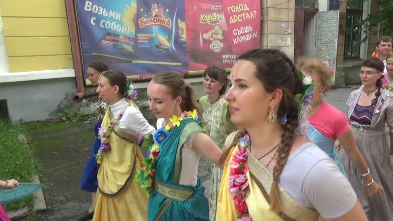 Харинама-санкиртана в Ревде в 14.07.2018 Часть 2