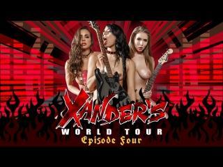 Brazzers / ZZ Series Abigail Mac, Gina Valentina, Lena Paul & Xander Corvus - Xander's World Tour Ep