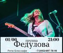 Ксения Федулова фото #41