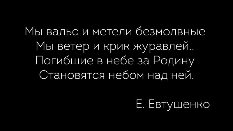 ГероиНеба_Ночные ведьмы