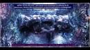 Искусство осознанных сновидений № 48 Ян Азин СОВМЕСТНЫЕ СНОВИДЕНИЯ 1 Ч