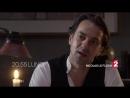 Трейлер серии Таинственный труп на французском языке