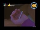 Vanotek feat. Eneli — Back To Me Муз-ТВ Топ Чарт Европы Плюс. 40 место