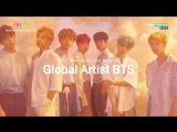 [VIDEO] 17/12/02 MMA 2017 BTS going to be awarded with Global Artist Awards