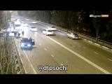 ДТП Сочи: Батумское шоссе - 6 декабря