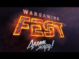 WG Fest 2017