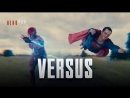 Versus: «Justice League: Flash vs Superman»