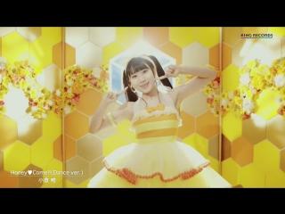 Ogura Yui小倉 唯「Honey♥Come!」MUSIC VIDEO(Dance short ver.)