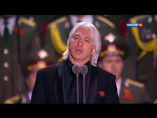 Дмитрий Хворостовский исполняет песню на стихотворение Константина Симонова