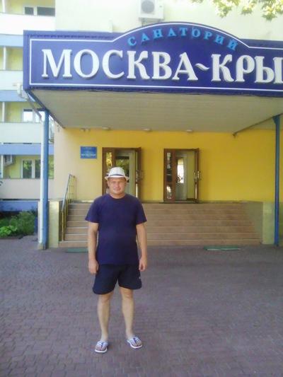 Кирилл Пятков